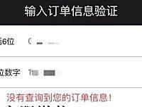 2019年北京移动电信联通校园卡身份证照片拍照审核要求