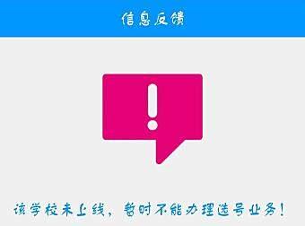 2019年北京移动校园卡正式下线!还没激活的请尽快激活!