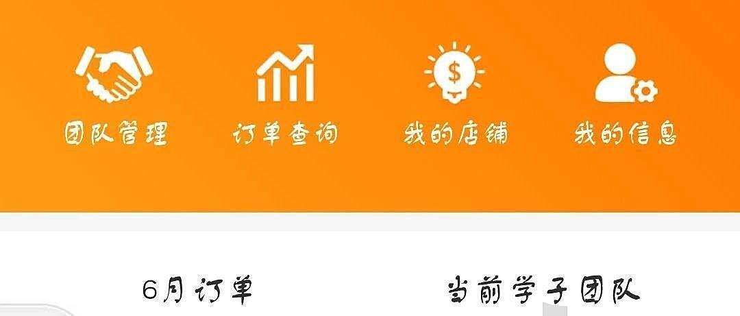 北京电信校园卡代理后台注册流程