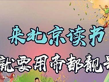 重磅!2021年北京联通校园卡正式上架,500包两年!