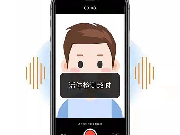 为什么北京移动电信联通校园卡一直激活失败?